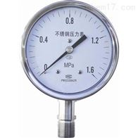 高精度不锈钢压力表