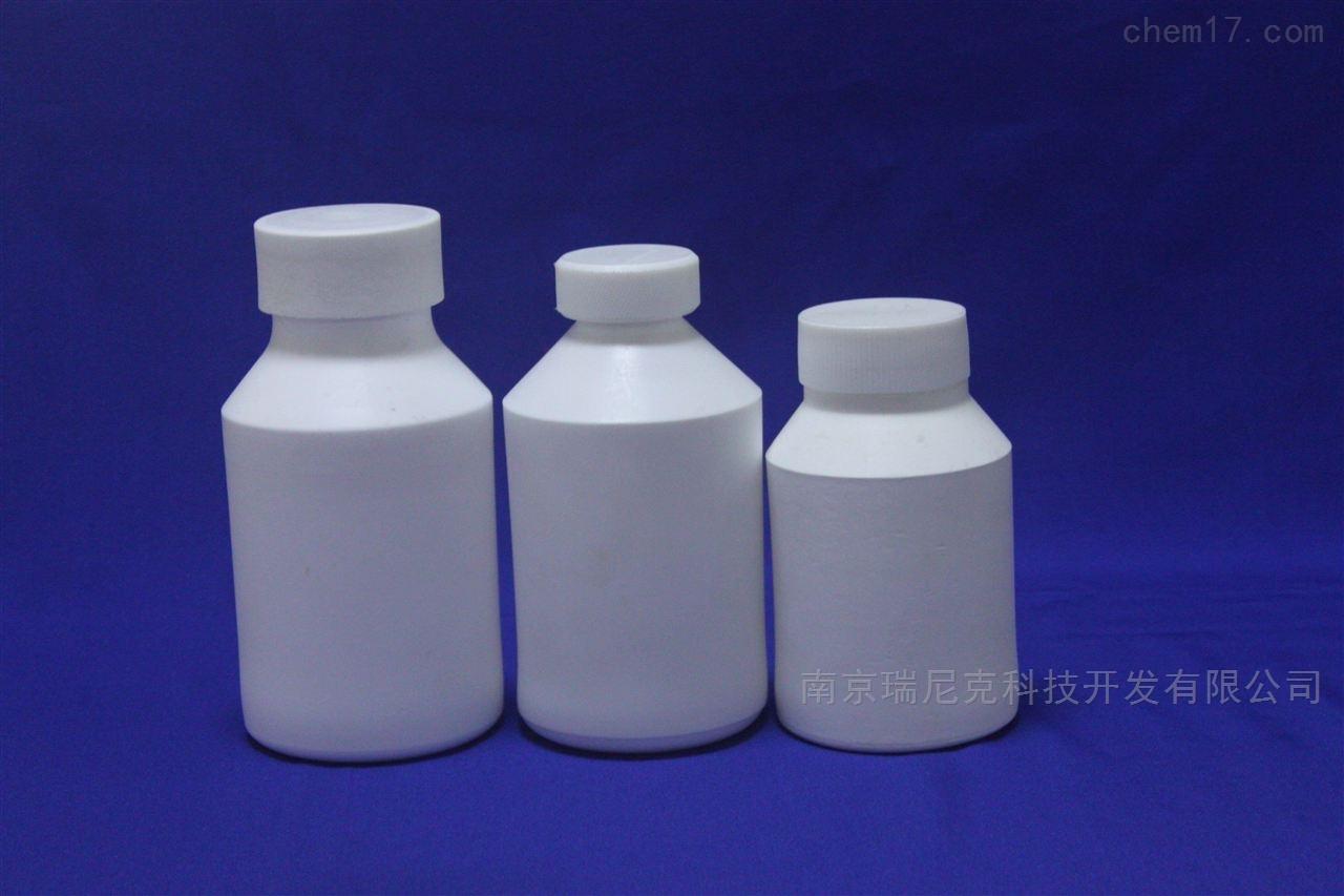 聚四氟乙烯产品PTFE试剂瓶