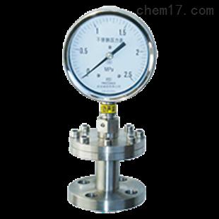 Y-100BFZ/Z/MF(B)/316不锈钢隔膜压力表