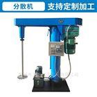 乳胶漆生产设备 高速分散机