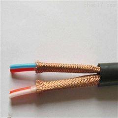 阻燃计算机电缆 ZR-DJYPVP-2*2*1.0