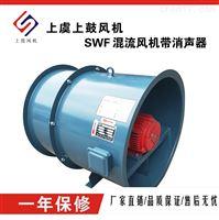 PYHL-14A-5.5低噪声混流式消防高温排烟风机