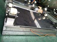 2吨不锈钢防腐蚀电子钢瓶秤,防水钢瓶电子秤