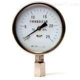 YE-150B不锈钢膜盒压力表