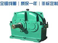 供应:ZDY450-4-1系列硬齿面减速机