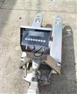 2年质保叉车电子秤 2吨防爆不锈钢叉车秤