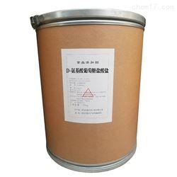 食品级陕西聚赖氨酸盐酸盐厂家