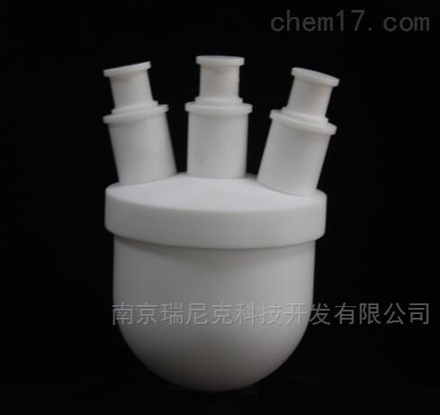 聚四氟乙烯产品四氟烧瓶,反应瓶