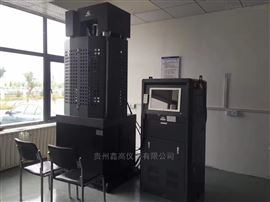 WAWD-1000B微机电液伺服万能材料试验机
