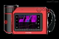 FOTRIC365上海飞础科专家级诊断型热像仪