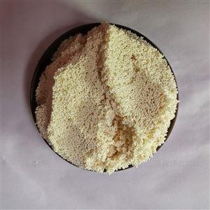 D201MB阴离子树脂 混床床系统中纯水专用