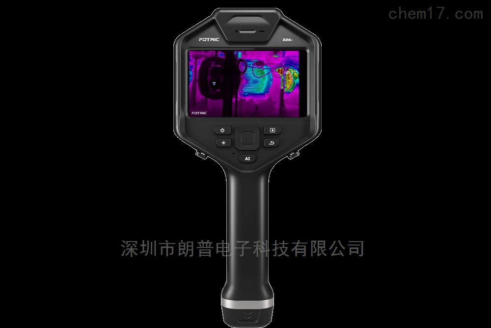 上海飞础科手持式热像仪