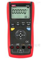UT701/UT705优利德UT701/UT705系列校准仪