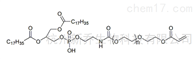 磷脂PEGDSPE-PEG-AC/DSPE-PEG-Acrylate磷脂