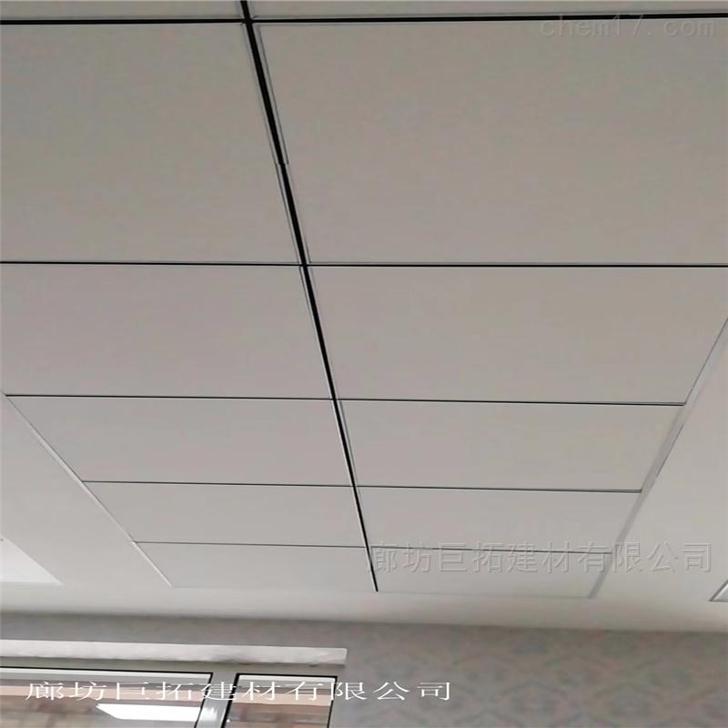 20mm玻璃棉复合天花吸音板