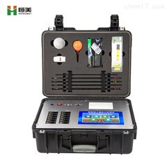 HM-G土壤分析仪使用方法