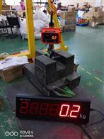 30吨电子吊秤可外接5寸大屏幕挂在墙上