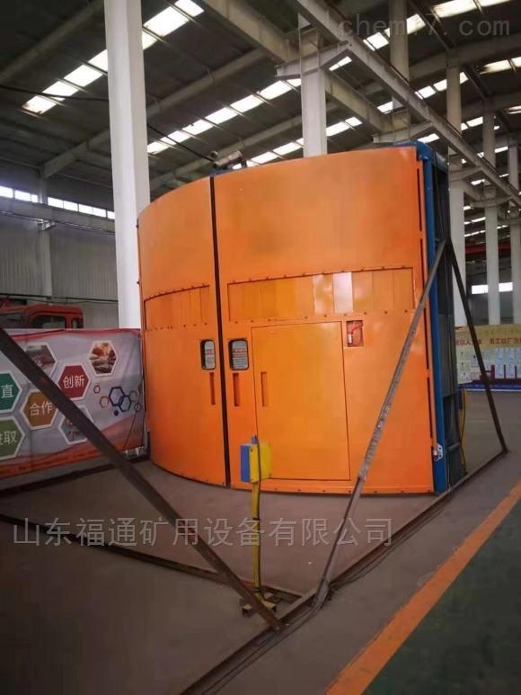 ZMK-127矿用风门自动装置