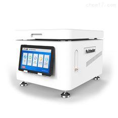 全自动薄膜透湿性测试仪