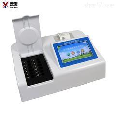 YT-SA08食品检测仪器设备价格