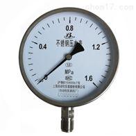 Y-60B-F不锈钢压力表