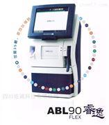 ABL90血气分析仪