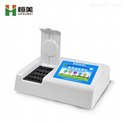 HM-J12食用油酸价测定仪