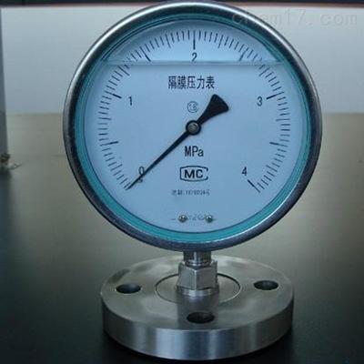 Y-150BF/Z/MC卫生型隔膜压力表
