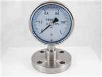 Y-100BFZ/Z/MC卫生型隔膜压力表 上海自动化