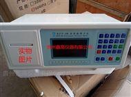 RFP-9W能装引伸计的RFP-9W型智能测力仪