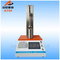 AT-YC-1烟丝填充值测试仪(带打印)