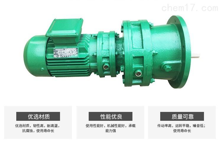 XLD6-43-5.5KW立式摆线针轮减速机