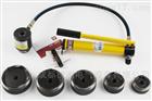油压分离式穿孔工具用途