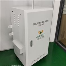 锅炉废气排放检测仪氮氧化物在线监测系统
