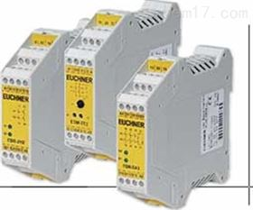 RC18EF25M-C1825原装EUCHNER安全继电器,RC18EF25M-C1825