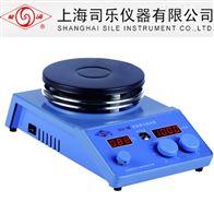 上海司乐恒温数显磁力搅拌器10L