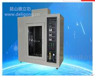 ZRX0469-A上海医用口罩阻燃性测试仪厂家