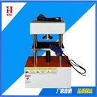 橡胶塑料电动冲片机