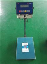 TCS-L电子地磅秤厂家