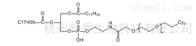 DSPE-PEGDSPE-PEG-Cy3磷脂聚乙二醇衍生物