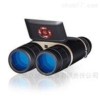 ORPHA奥尔法双目双筒数码夜视仪DB550L