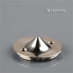 W1026356截取锥