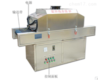 厂家全国销售精度高高颜值口罩杀菌试验机