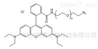 PEGRB-PEG-N3罗丹明B-聚乙二醇-叠氮基