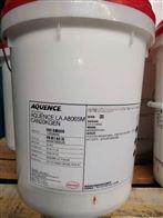 AQUENCE LA A8065M汉高空气净化器过滤器环保型水性胶