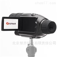ORPHA奥尔法CS-8 数码夜视仪