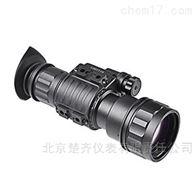 ORPHA奥尔法G450+夜视手持单筒红外夜视仪