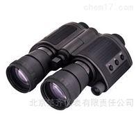 ORPHA奥尔法Tracker560红外微光双筒夜视仪