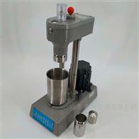ZNN-D6型机械六速旋转粘度计操作步骤