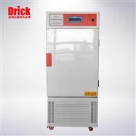 DRK262制药厂用药品稳定性试验箱